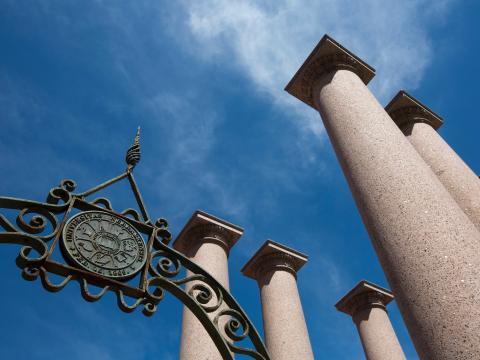 Campus pillars and gate