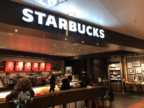 Starbucks in the Nebraska Union at the University of Nebraska-Lincoln